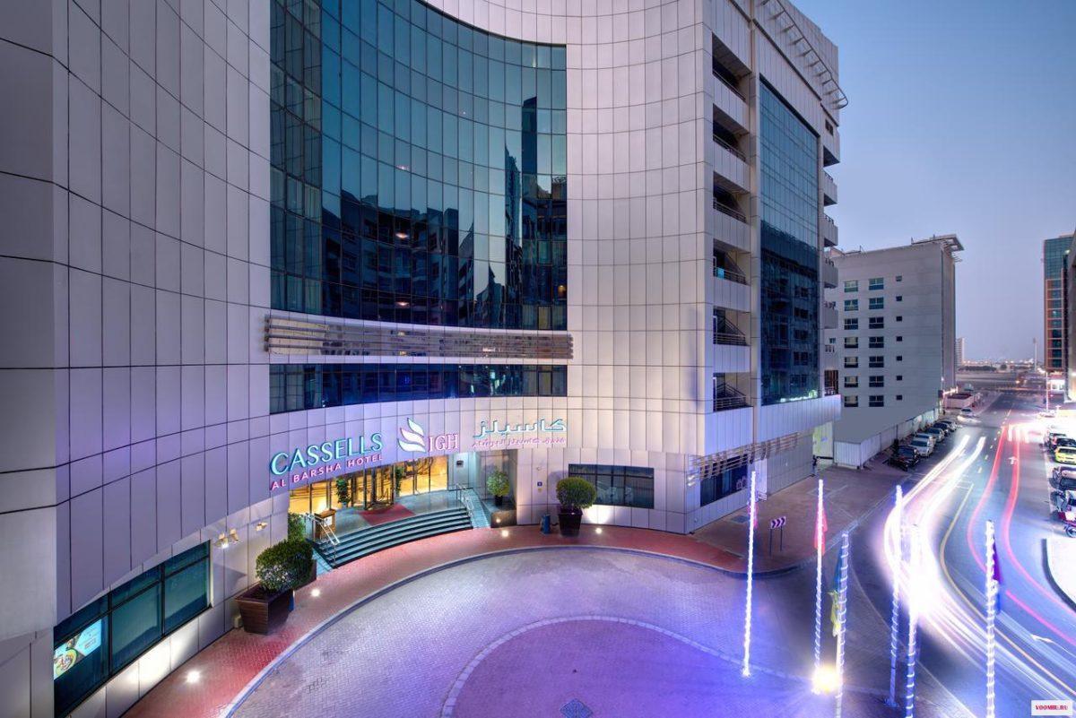 Гостиница Cassells Al Barsha Hotel