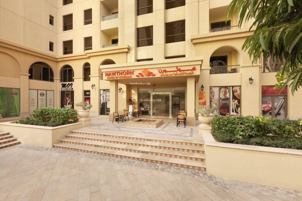 Гостиница Hawthorn Hotel & Suites by Wyndham