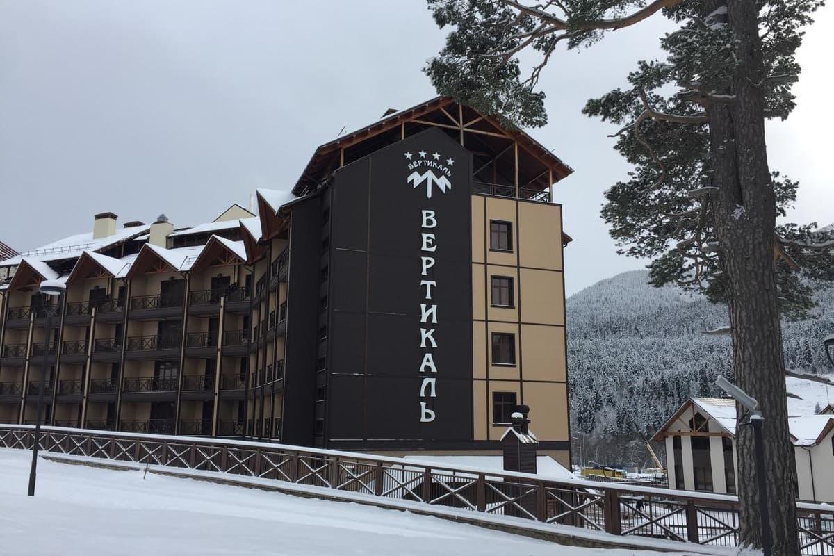Фото отеля «Вертикаль»