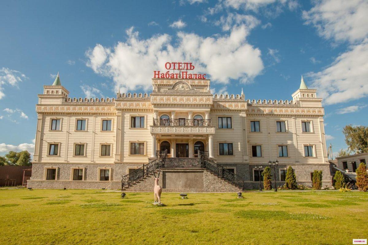 Фото отеля Набат Палас