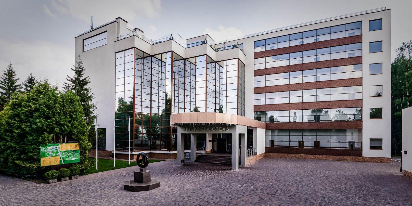 Отель Артурс